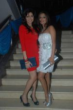 at Remo D_Souza of Dance India Dance Bash in Goreagaon Sports Club on 27th Dec 2011 (10).JPG
