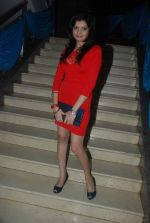 at Remo D_Souza of Dance India Dance Bash in Goreagaon Sports Club on 27th Dec 2011 (6).JPG