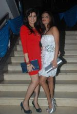 at Remo D_Souza of Dance India Dance Bash in Goreagaon Sports Club on 27th Dec 2011 (8).JPG