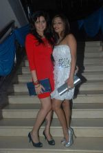 at Remo D_Souza of Dance India Dance Bash in Goreagaon Sports Club on 27th Dec 2011 (9).JPG