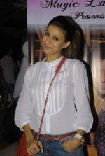 at Serial Tum Dena Saath Mera bash in Andheri East on 27th Dec 2011 (1).JPG