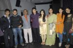 at Serial Tum Dena Saath Mera bash in Andheri East on 27th Dec 2011 (13).JPG