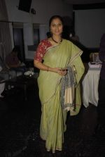 at Serial Tum Dena Saath Mera bash in Andheri East on 27th Dec 2011 (19).JPG