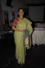 at Serial Tum Dena Saath Mera bash in Andheri East on 27th Dec 2011 (22).JPG