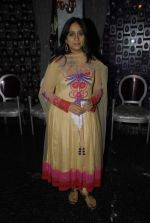at Serial Tum Dena Saath Mera bash in Andheri East on 27th Dec 2011 (39).JPG