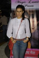 at Serial Tum Dena Saath Mera bash in Andheri East on 27th Dec 2011 (53).JPG