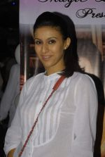 at Serial Tum Dena Saath Mera bash in Andheri East on 27th Dec 2011 (54).JPG