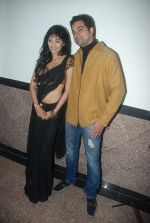 at the launch of Fashion Parade magazine in Juhu, Mumbai on 27th Dec 2011 (20).JPG