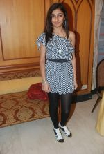 at the launch of Fashion Parade magazine in Juhu, Mumbai on 27th Dec 2011 (8).JPG