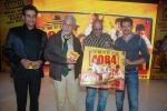 Atul Kulkarni, Naseeruddin Shah, Ravi Kishan, Hriday Shetty at Chaalis Chaurasi music launch in J W Marriott on 28th Dec 2011 (90).JPG