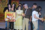 Atul Kulkarni, Naseeruddin Shah, Ravi Kishan, Hriday Shetty, Shweta Bharadwaj at Chaalis Chaurasi music launch in J W Marriott on 28th Dec 2011 (86).JPG