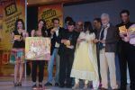 Atul Kulkarni, Naseeruddin Shah, Ravi Kishan, Hriday Shetty, Shweta Bharadwaj, Lalit Pandit at Chaalis Chaurasi music launch in J W Marriott on 28th Dec 2011 (89).JPG