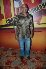 Hriday Shetty at Chaalis Chaurasi music launch in J W Marriott on 28th Dec 2011 (104).JPG
