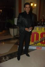 Ravi Kishan at Chaalis Chaurasi music launch in J W Marriott on 28th Dec 2011 (49).JPG