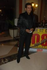 Ravi Kishan at Chaalis Chaurasi music launch in J W Marriott on 28th Dec 2011 (50).JPG