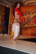 Shweta Bharadwaj at Chaalis Chaurasi music launch in J W Marriott on 28th Dec 2011 (111).JPG