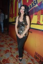 Shweta Bharadwaj at Chaalis Chaurasi music launch in J W Marriott on 28th Dec 2011 (128).JPG