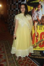 at Chaalis Chaurasi music launch in J W Marriott on 28th Dec 2011 (12).JPG