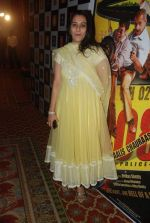 at Chaalis Chaurasi music launch in J W Marriott on 28th Dec 2011 (13).JPG