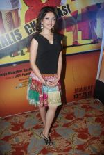 at Chaalis Chaurasi music launch in J W Marriott on 28th Dec 2011 (91).JPG