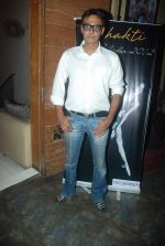 at Zee_s Dance India Dance bash by Shakti Mohan in Andheri, Mumbai on 29th Dec 2011 (83).JPG