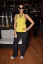 Neha Dhupia practice for Sahara Star Seduction in Sahara Star on 30th Dec 2011 (70).jpg