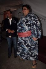 Sanjay Dutt, Yamamotoyama On the sets of Bigg Boss 5 with Players star cast on 31st Dec 2011 (194).JPG