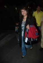 Madhuri Dixit snapped with kids and husband at the airport in Mumbai on 1st Jan 2012 (10).JPG