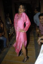 at Rainbow 2012 by coveted designer Aarti Vijay Gupta in Rude Lounge, Mumbai on 1st Jan 2012 (84).JPG