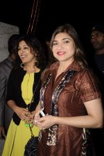 Alka Yagnik at Mangiamo restaurant launch in Bandra, Mumbai on 3rd Jan 2012 (15).JPG