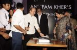 Amitabh Bachchan, Anupam Kher, Kiron Kher at Anupam Kher_s book launch in Le Sutra on 3rd Jan 2012 (67).JPG