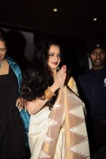 Rekha at Mangiamo restaurant launch in Bandra, Mumbai on 3rd Jan 2012 (33).JPG