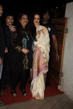 Rekha at Mangiamo restaurant launch in Bandra, Mumbai on 3rd Jan 2012 (38).JPG