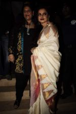 Rekha at Mangiamo restaurant launch in Bandra, Mumbai on 3rd Jan 2012 (52).JPG