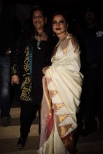 Rekha at Mangiamo restaurant launch in Bandra, Mumbai on 3rd Jan 2012 (53).JPG