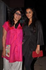 Vidya Balan, Niharika Khan at designer Niharika Khan_s house bash in Yari Road on 3rd Jan 2012 (25).JPG