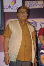 Anjan Srivastav at the launch of Colors new show Na Bole Tum Na Maine Kuch Kaha in Vie Lounge on 4th Jan 2012 (6).JPG