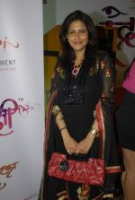 Kanchan Adhikari at Calendar launch by Shayadri Entertainment in Orchid Hotel on 4th Jan 2012 (24).JPG