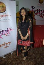 Kanchan Adhikari at Calendar launch by Shayadri Entertainment in Orchid Hotel on 4th Jan 2012 (25).JPG