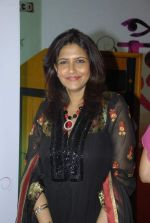 Kanchan Adhikari at Calendar launch by Shayadri Entertainment in Orchid Hotel on 4th Jan 2012 (26).JPG