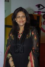 Kanchan Adhikari at Calendar launch by Shayadri Entertainment in Orchid Hotel on 4th Jan 2012 (27).JPG