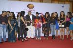 Kanchan Adhikari, Priya Marathe at Calendar launch by Shayadri Entertainment in Orchid Hotel on 4th Jan 2012 (3).JPG
