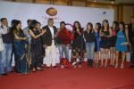 Kanchan Adhikari, Priya Marathe at Calendar launch by Shayadri Entertainment in Orchid Hotel on 4th Jan 2012 (4).JPG