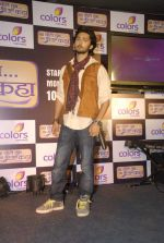 Kunal at the launch of Colors new show Na Bole Tum Na Maine Kuch Kaha in Vie Lounge on 4th Jan 2012 (13).JPG