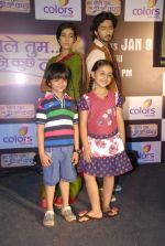 Kunal, Navina Bole at the launch of Colors new show Na Bole Tum Na Maine Kuch Kaha in Vie Lounge on 4th Jan 2012 (10).JPG