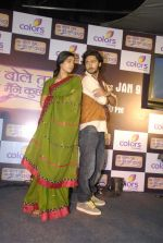 Kunal, Navina Bole at the launch of Colors new show Na Bole Tum Na Maine Kuch Kaha in Vie Lounge on 4th Jan 2012 (12).JPG