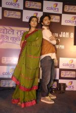 Kunal, Navina Bole at the launch of Colors new show Na Bole Tum Na Maine Kuch Kaha in Vie Lounge on 4th Jan 2012 (15).JPG