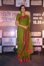 Navina Bole at the launch of Colors new show Na Bole Tum Na Maine Kuch Kaha in Vie Lounge on 4th Jan 2012 (20).JPG