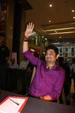 Neeraj Shridhar joins 92.7 BIG FM to celebrate legendary R D Burman at Infinity Mall, Andheri West, Mumbai (1).JPG