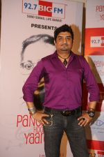 Neeraj Shridhar joins 92.7 BIG FM to celebrate legendary R D Burman at Infinity Mall, Andheri West, Mumbai (5).JPG